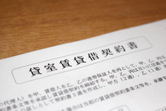 賃貸借契約書をわかりやすく!記入方法や注意点を解説の画像