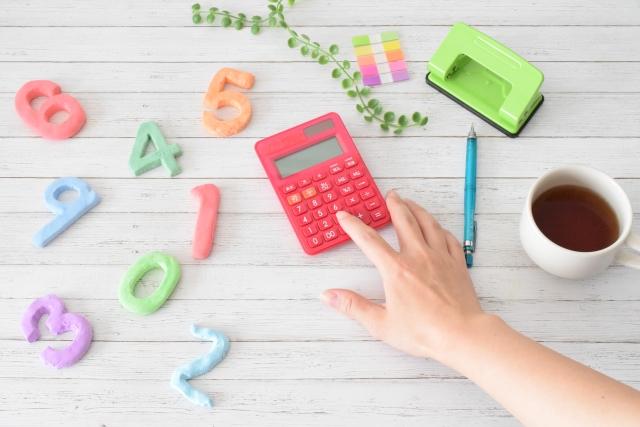calculator-calculation.png
